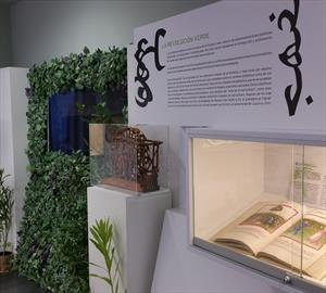The Gardens of Al-Andalus. Exhibition