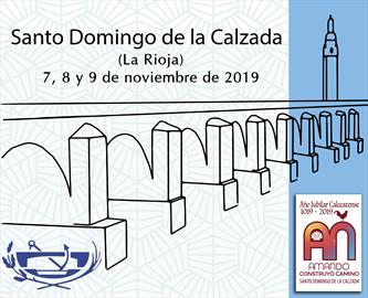 Sixth International Congress on Roman Engineering