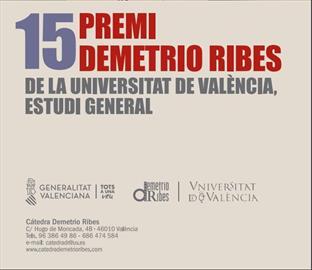 Premio Demetrio Ribes. 15ª edición