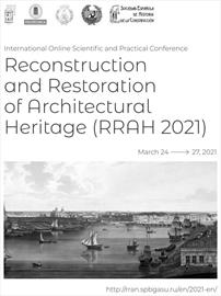 Reconstruction and Restoration of Architectural Heritage